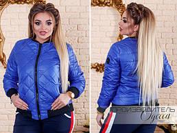Легкая демисезонная женская куртка большого размера интернет-магазин  доставка Украина Россия СНГ р.48 2aeda44f7d0