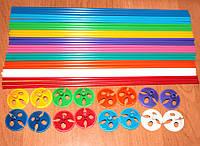 Палочки+Насадки разноцветные