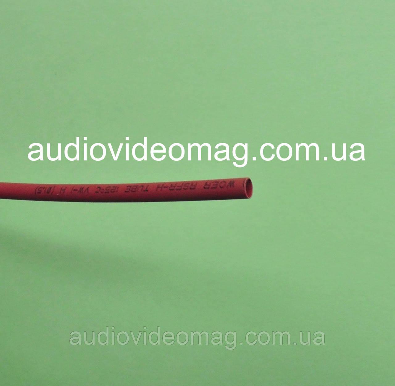 Термоусадочная трубка (2:1) - 1.5/0.75 мм, 1 метр, красная