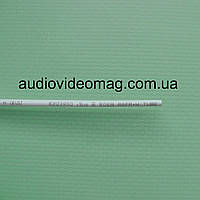 Термоусадочная трубка (2:1) - 1.5/0.75 мм, 1 метр, белая