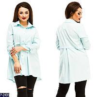 Рубашка (50, 52, 54, 56) — евро-бенгалин