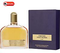 Женская парфюмированная вода TOM FORD VIOLET BLONDE EDP 100ML