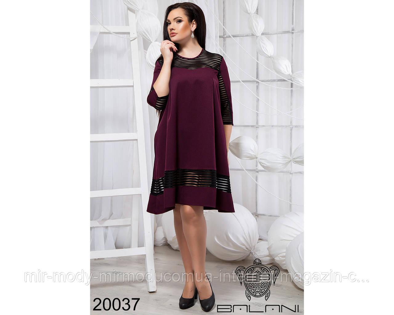 Стильное короткое платье - 20037с 48 по 56 размер бн
