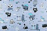 """Ткань польская """"Котики с крыльями"""" бирюзовые на сером  №1261, фото 4"""