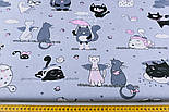 """Ткань бязь """"Котики с крыльями"""" розовые на сером  №1262, фото 3"""