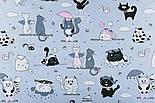 """Ткань бязь """"Котики с крыльями"""" розовые на сером  №1262, фото 5"""