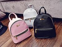 Рюкзак маленький школьный городской 5 цветов Модный Высота 20 см., фото 1