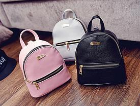 Рюкзак маленький школьный городской 3 цвета Модный Высота 20 см.