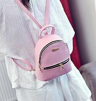 Рюкзак маленький школьный городской розовый Модный Высота 20 см.