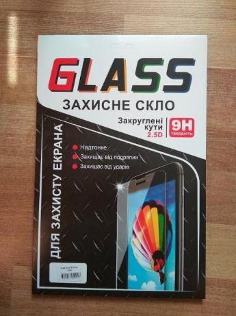 Защитное стекло 2.5D для  iPhone 6+  в комплекте с задней пленкой