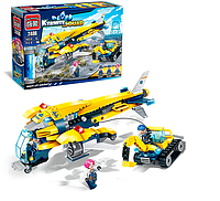 Детский конструктор 2 в1 Вертолет и Экскаватор.Детский игровой конструктор для мальчиков.Детский пластмассовый