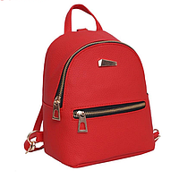Рюкзак маленький школьный городской красный Модный Высота 20 см., фото 1