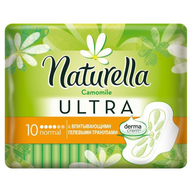 """Прокладки жіночі """"Naturella ultra"""" 4 краплі (10шт.)"""