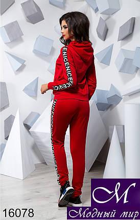 Красный женский спортивный костюм (р. S, M, L) арт. 16078, фото 2