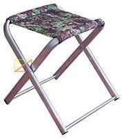 Стульчик складной туристический, алюминиевый стул 'ХАНТЕР-У'