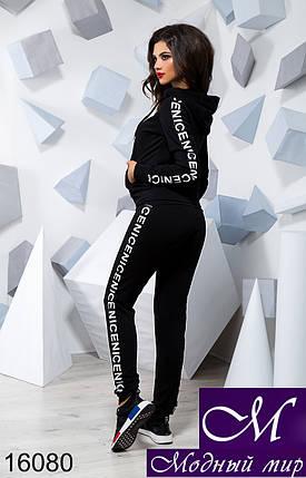 Черный женский спортивный костюм (р. S, M, L) арт. 16080, фото 2