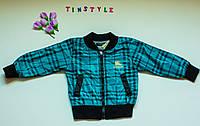 Модная куртка-ветровка для мальчика (1,5-5 лет), фото 1