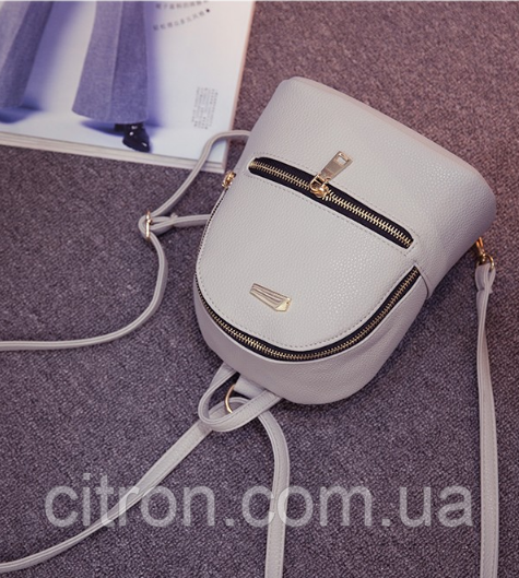 Рюкзак маленький школьный городской серый Модный Высота 20 см.