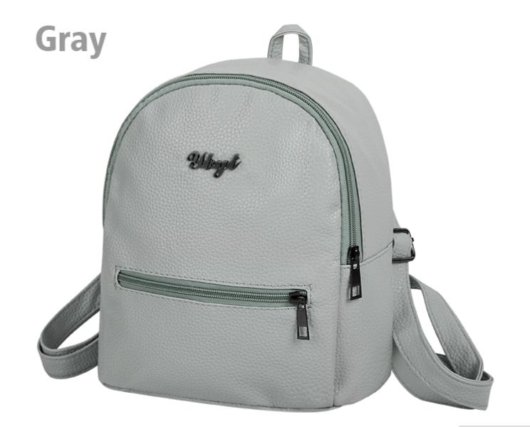 Рюкзак маленький шкільний міської сірий Модний Висота 25 див.