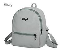 Рюкзак маленький шкільний міської сірий Модний Висота 25 див., фото 1