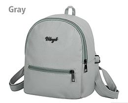 Рюкзак маленький школьный городской серый Модный Высота 25 см.