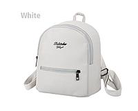Рюкзак маленький школьный городской белый  Модный Высота 25 см., фото 1