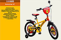 """Велосипед детский Ferrari 16"""" 111605, фото 1"""
