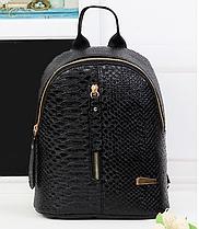 Рюкзак маленький школьный черный городской Змеиная кожа Модный Высота 25 см.