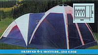 Палатка кемпинговая двухслойная, Палатка 4-местная Coleman 1600
