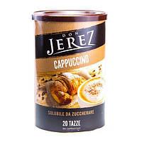 Кофейный напиток Don Jerez Cappuccino 250гр