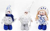Новогодняя мягкая игрушка Санта, Снеговик, Снегурочка, 28см