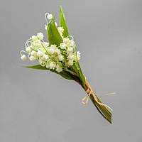 Искусственный цветок ландыш.