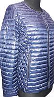 """""""Яблоко""""-демисезонная куртка 318 В синий"""