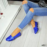 9e71329fbc87 Все товары от Интернет-магазин обуви TINA LUX, г. Днепродзержинск ...