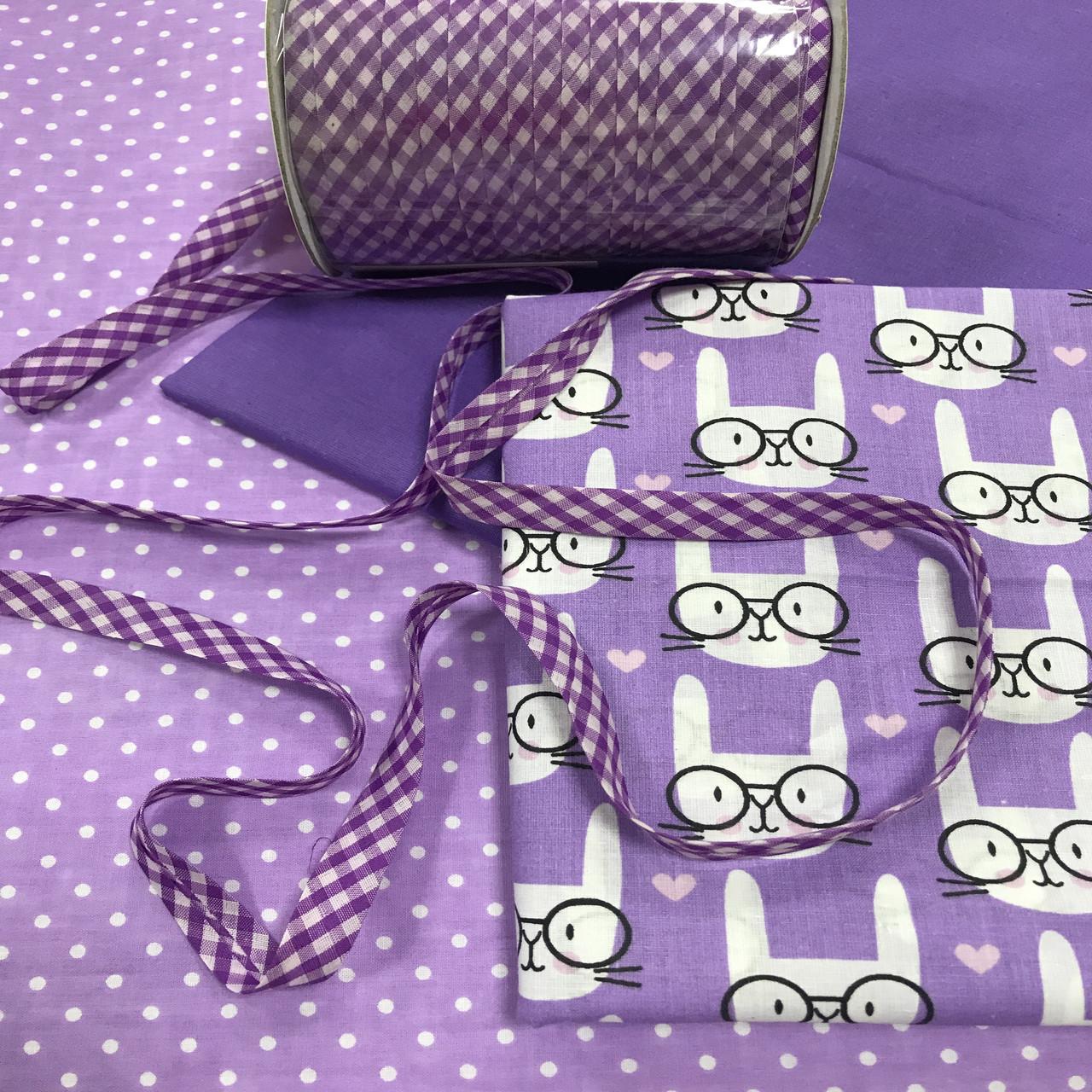 Косая бейка шотландка фиолетовая хлопковая