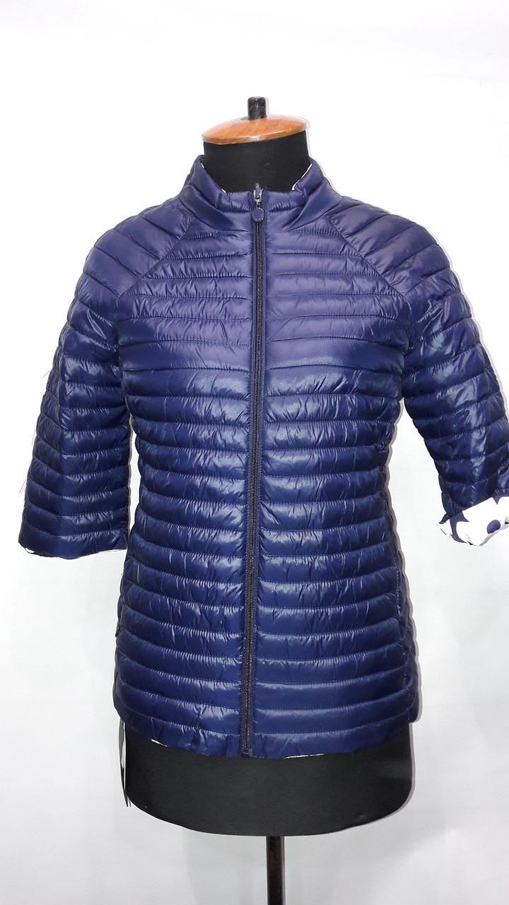 """""""Яблоко""""-демисезонная куртка 8002 В"""