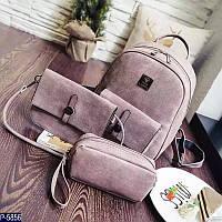 Комплект 3в1 рюкзак, клатч, косметичка  купить в Одессе в Розницу 7км
