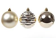 Набор елочных шаров 8 см, цвет - светлое золото, 3 шт: мат, глянец, глянец с рельефом