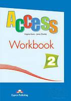 Access 2. Рабочая тетрадь.