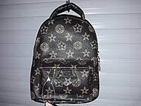 Модный кожаный маленький рюкзак сумка-рюкзак в стиле Louis Vuitton низкая цена высокое качество