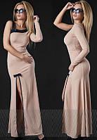 """Длинное платье в пол """" Отделка пайетка """" Dress Code"""
