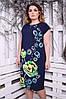 Платье большого размера Саманта Пион зеленый, фото 2