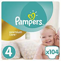 Подгузники Pampers Premium Care Размер 4 (Maxi) 8-14 кг, 104 подгузника