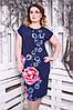 Платье большого размера Саманта Пион розовый, фото 2