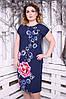 Платье большого размера Саманта Пион розовый, фото 3