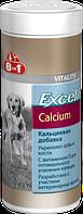 """Кальций для щенков и взрослых собак """"8in1 Excel Calcium"""" 470 таб."""