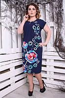 Платье большого размера Саманта Пион голубой