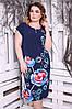 Платье большого размера Саманта Пион голубой, фото 2