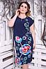 Платье большого размера Саманта Пион голубой, фото 3