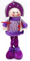 Мягкая игрушка Снегурочка 44см